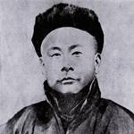 Huo Yuan Chia