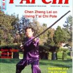 TC 2003-04 Cov