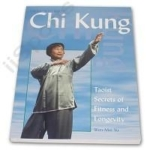chi_kung_taoist_secrets_strong_style_color_b82220_book_strong_wen_mei_yu