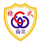 chin_woo_logo